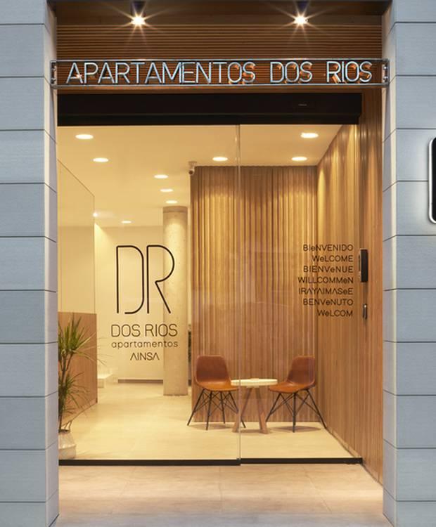 Entrée Hôtel et aparthotel Dos Ríos